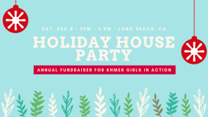Join us for our Annual Holiday House Party & Fundraiser! Celebrate the victories and milestones that we have reached in 2018. Show your support, love, and solidarity and rock new swag to ring in the new year!